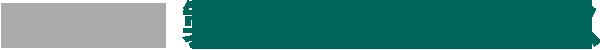 ゴムシールパッキンプレス・アッセンブリ・検査検品の製造委託ならODEC製造請負サービス